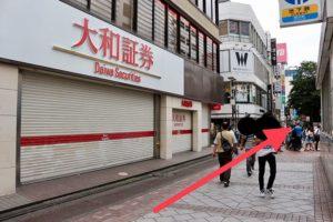 スタジオインディ横浜店へのルート4