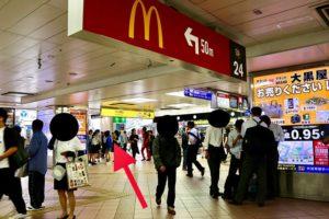 スタジオインディ横浜店へのルート2