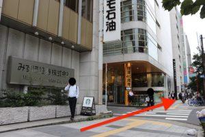 スタジオインディ東京へのルート3