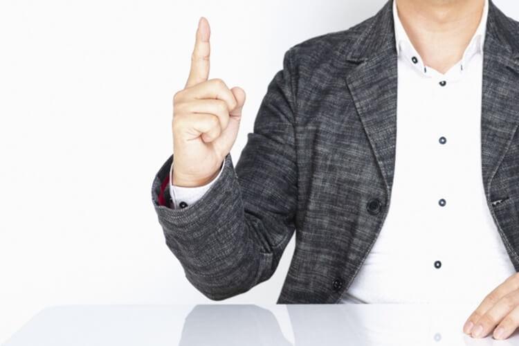 【婚活写真撮影】服のセンスに自信が無い男性必見!おすすめのコーデを紹介3