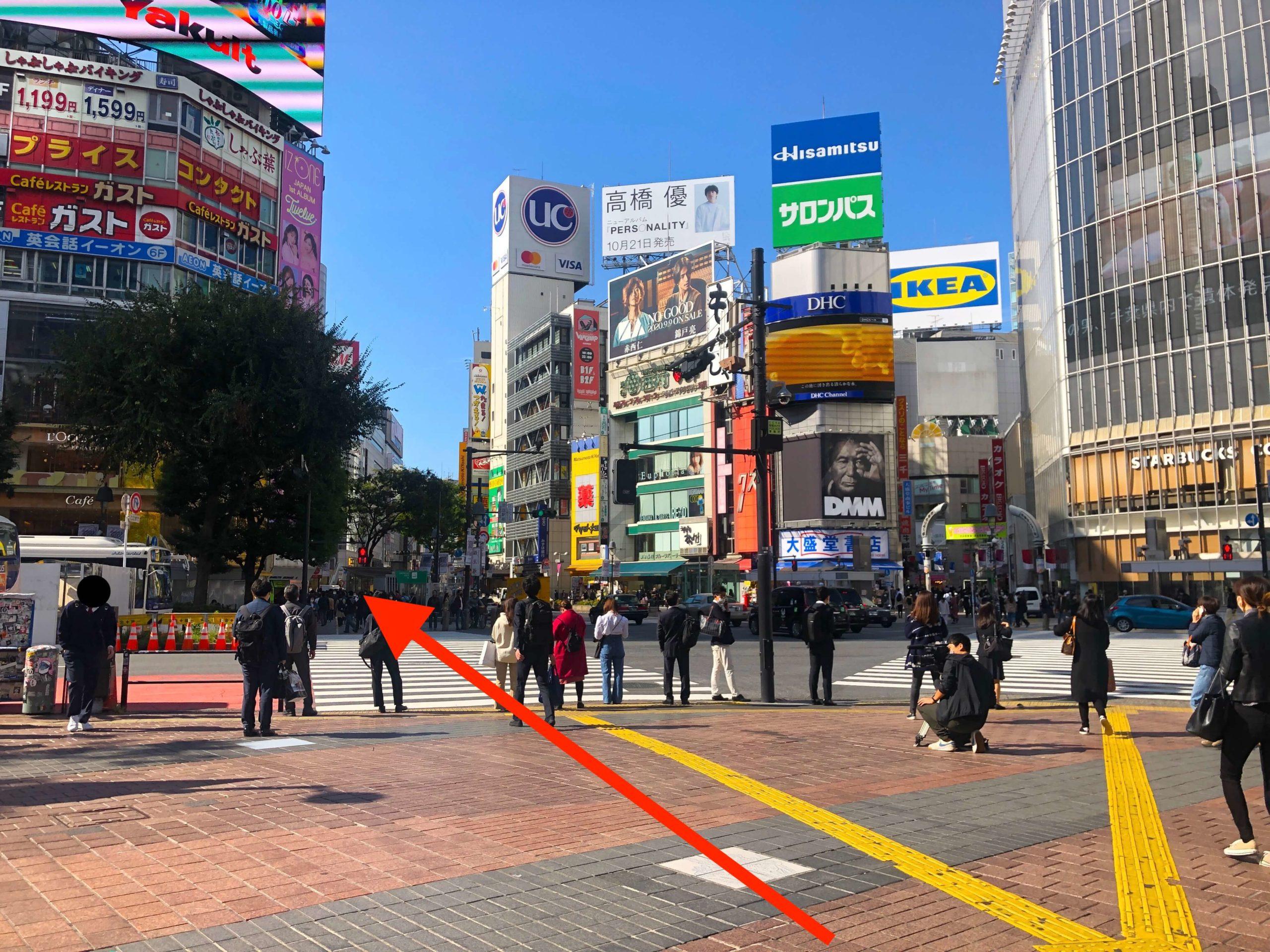 JR渋谷からの行き方2