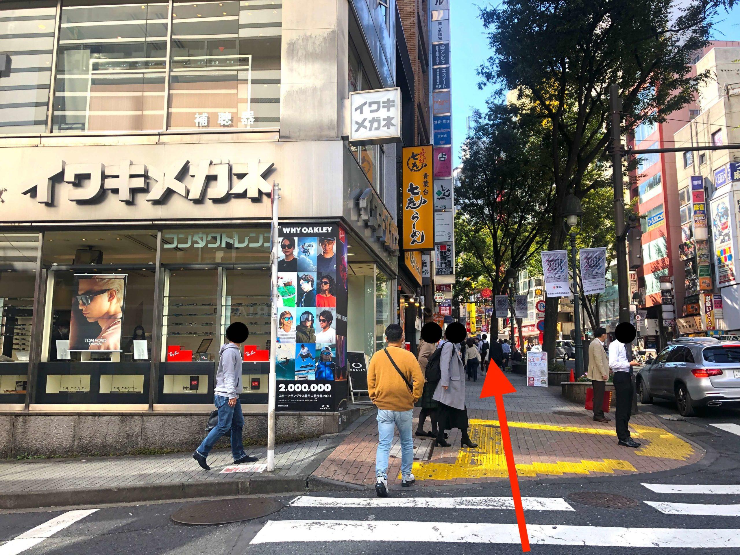 JR渋谷からの行き方5