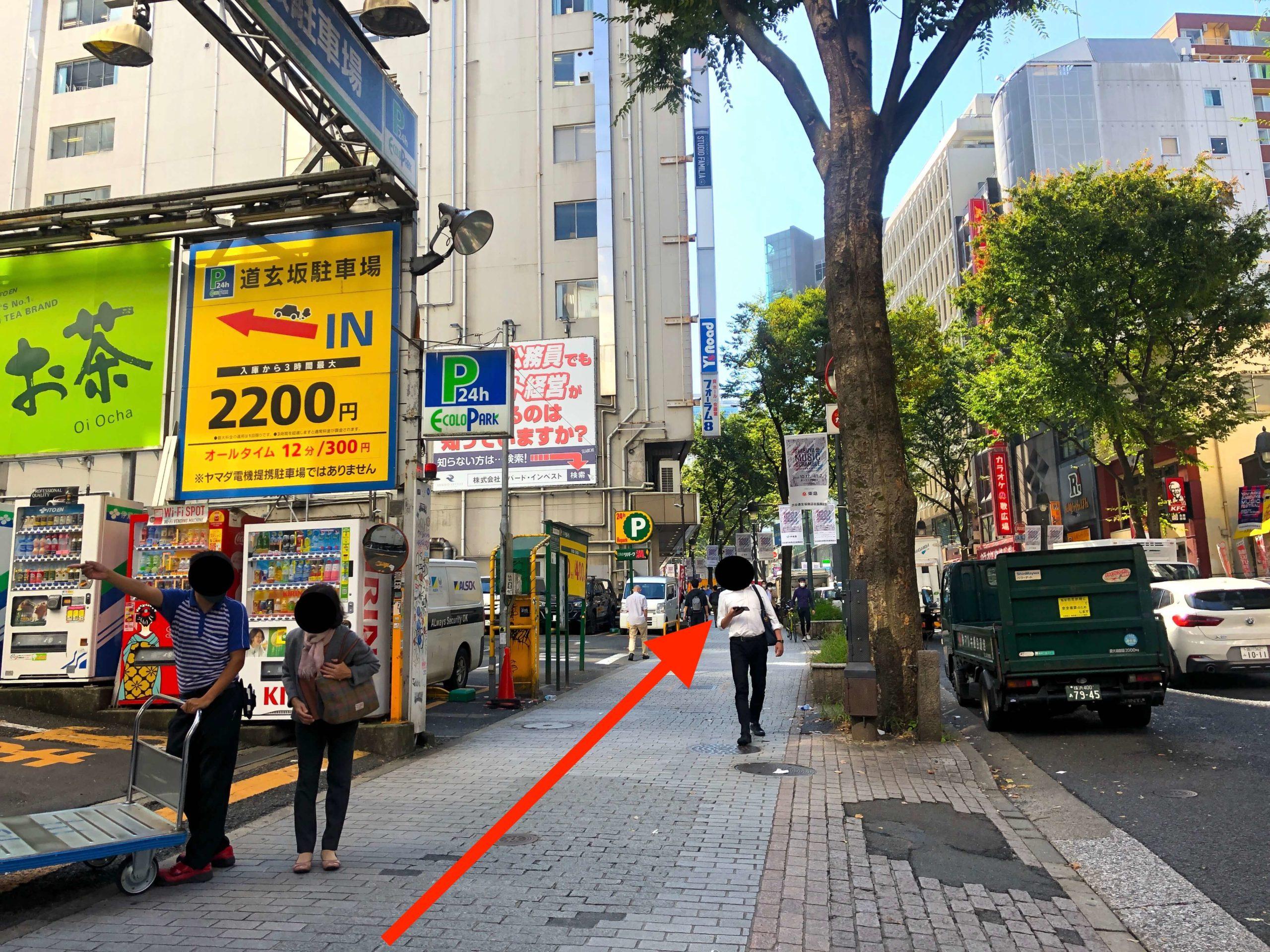 JR渋谷からの行き方6