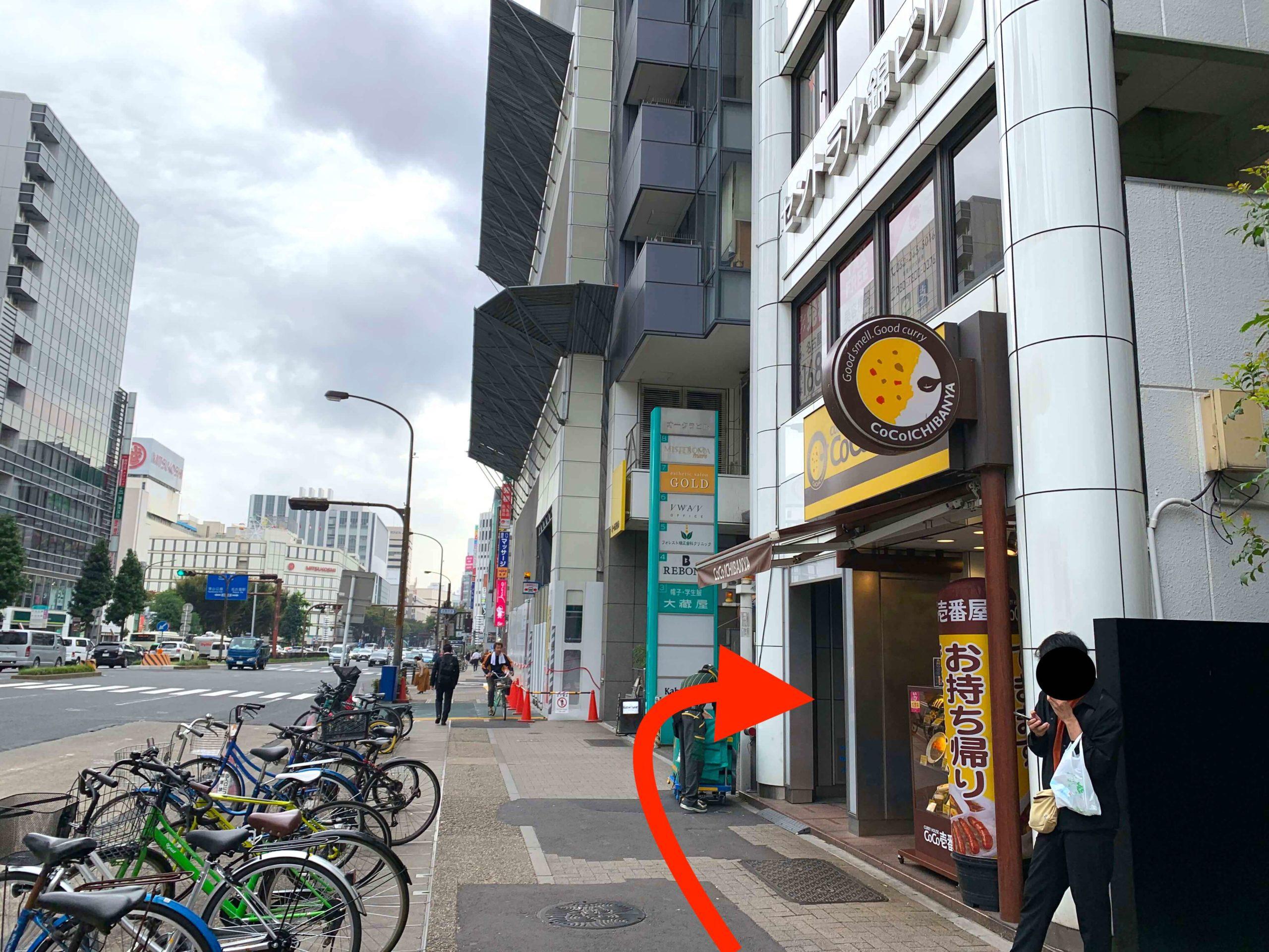 久屋大通駅からの行き方10